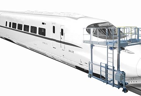 train nose access platform