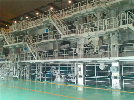 pulp machine walkway