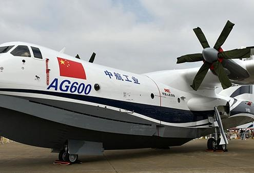 AG600 aircraft access stair
