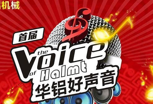 The Voice of Halmt