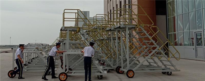 Airport Maintenance platform