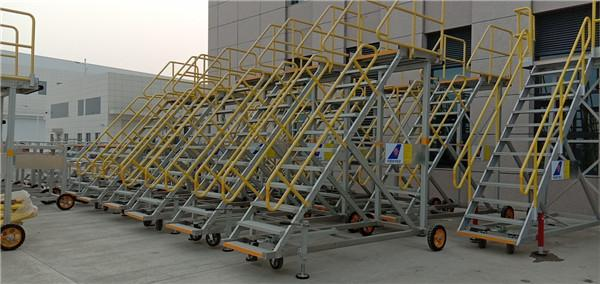 aircraft boarding stair