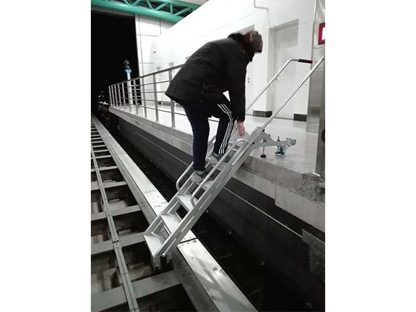 railway rescue ladder