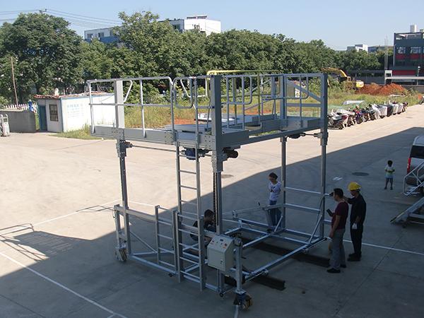 adjustable train front access platform